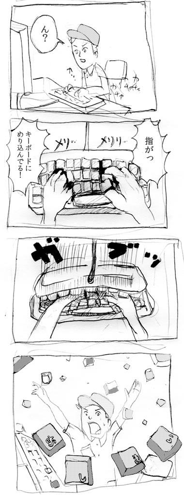 キーボード