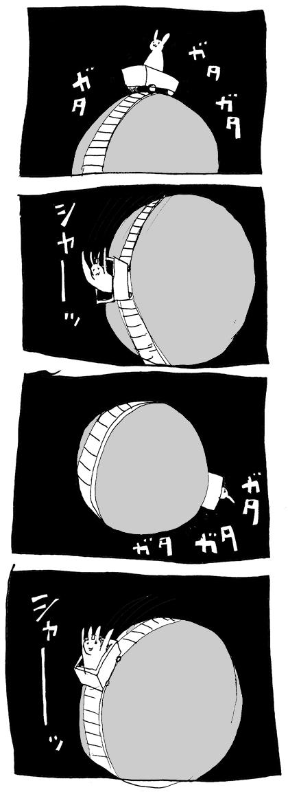 やっつけ(プラネットコースター)