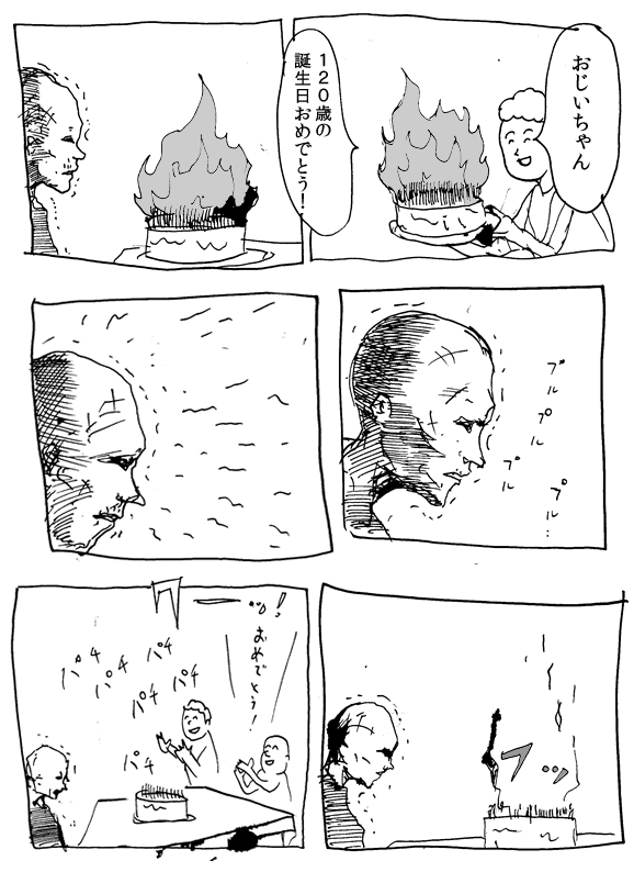空気の振動