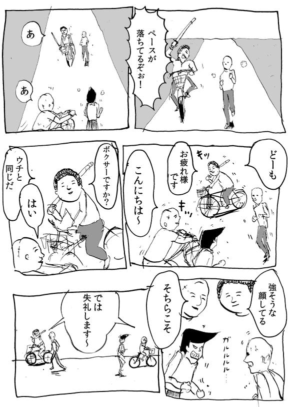 トレーナー