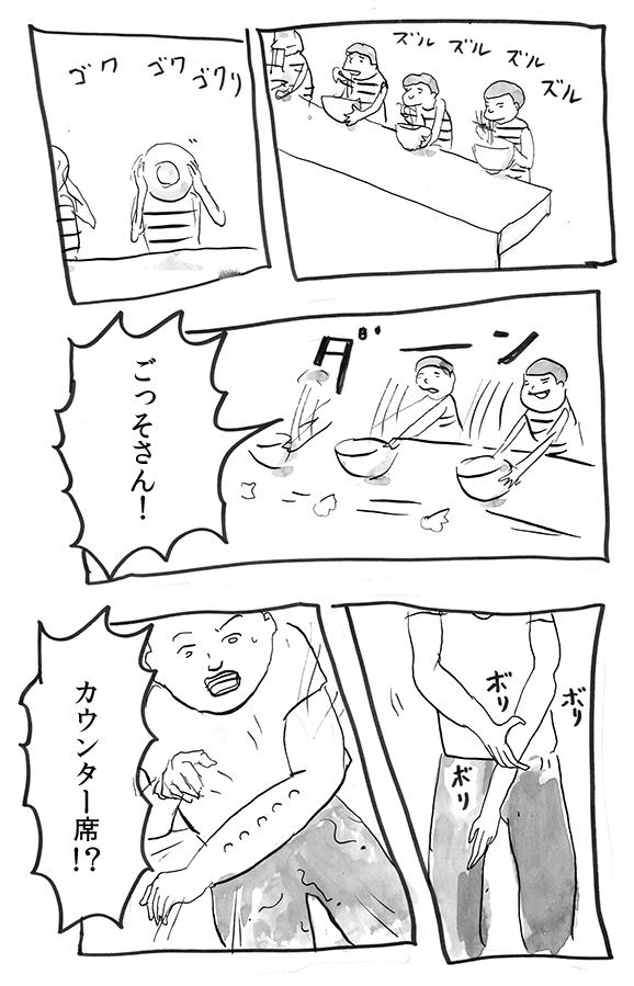 カウンター席