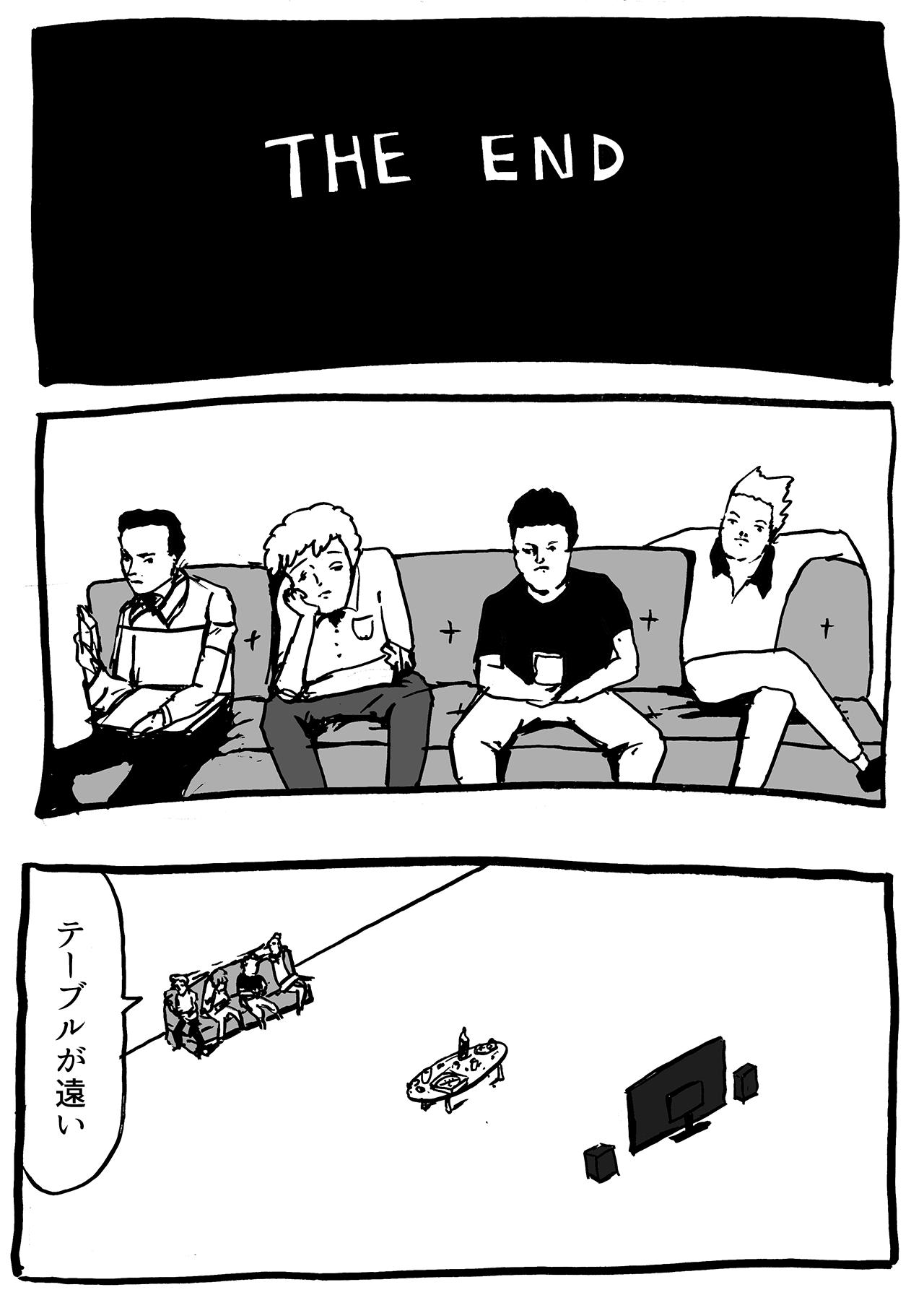 ホームシアター