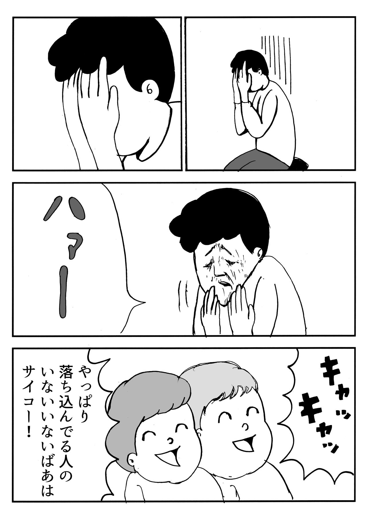 通(つう)