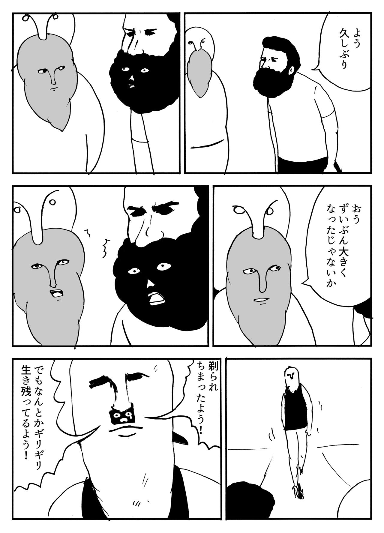 ひげのチョビ